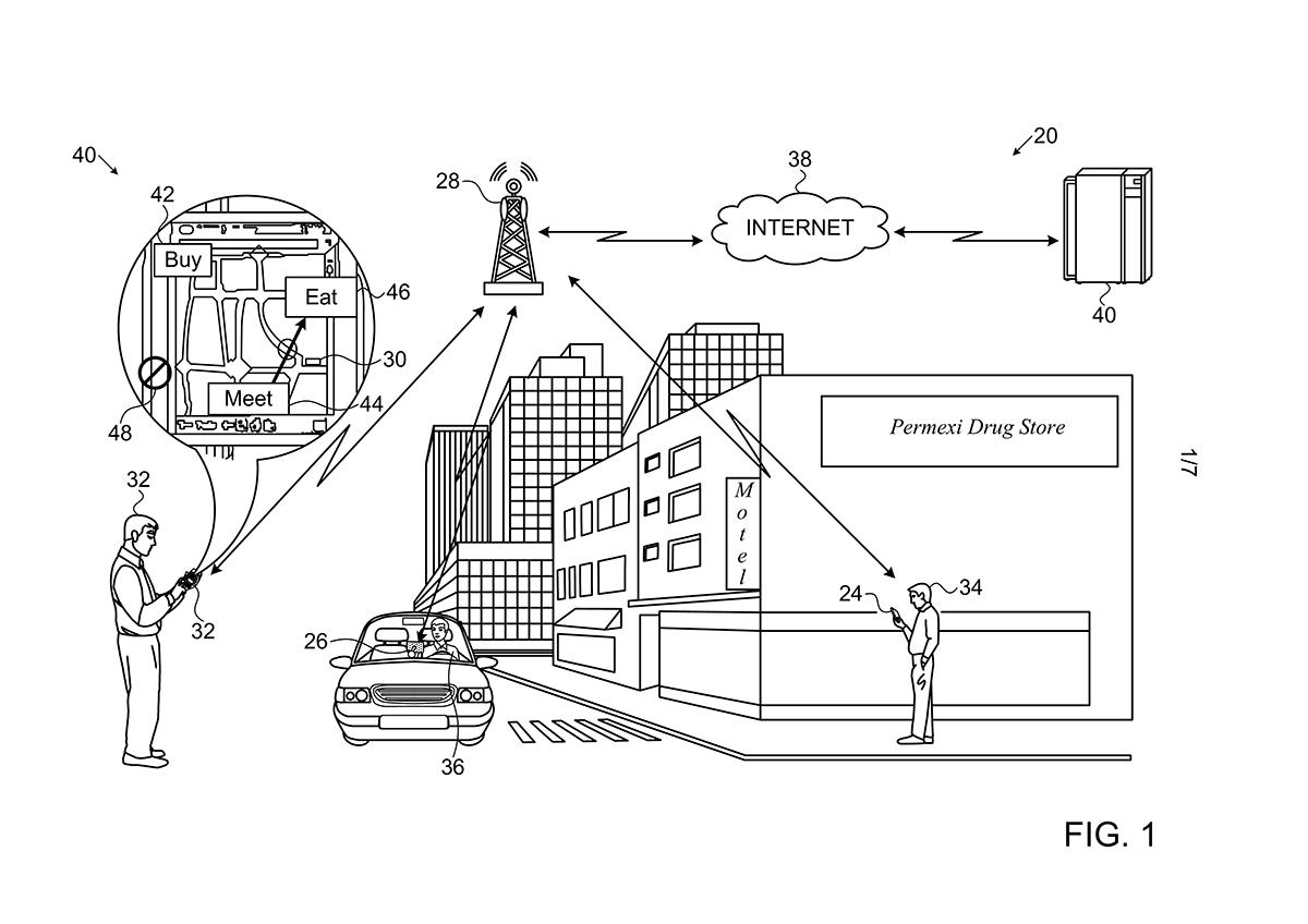 utility patent illustrations
